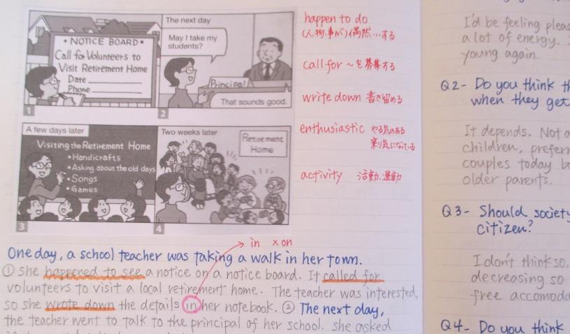 英 検 2 級 二 次 試験 過去 問